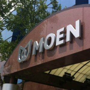 Moen Industrial Building